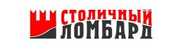 Ломбард Столичный