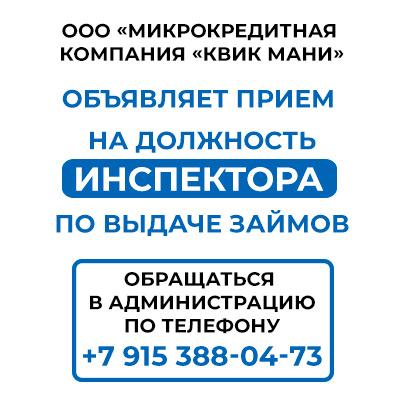 Мрэо гибдд георгиевск официальный сайт график работы