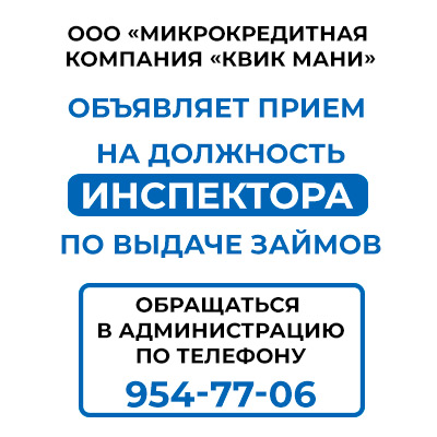 Банки омска кредиты наличными онлайн заявка